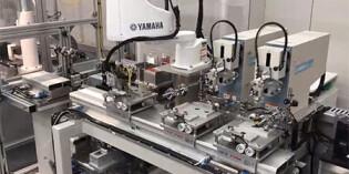 Yamaha presents advances at distributor conference